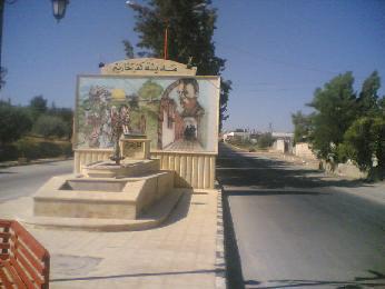 الإسلامي السوري يصدر بياناً بخصوص عدوان تحرير الشام على