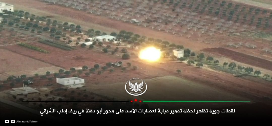 واقع فصائل الثوار في إدلب