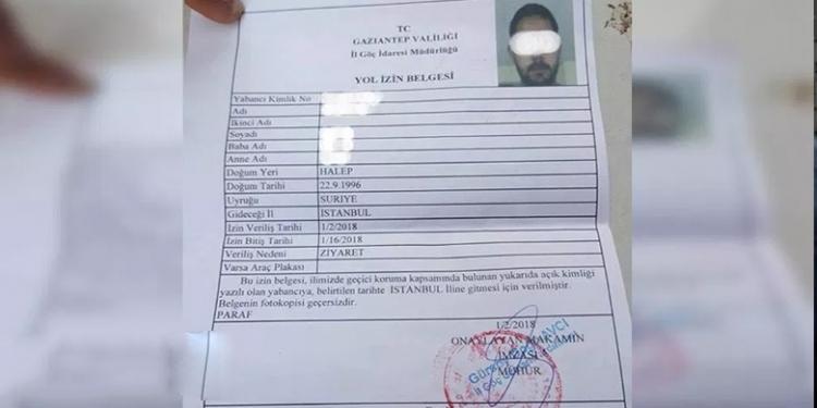 تركيا: إذن السفر أصبح عن طريق البوابة الإلكترونية (e devlet) .. تعرف إلى طريقة التقديم