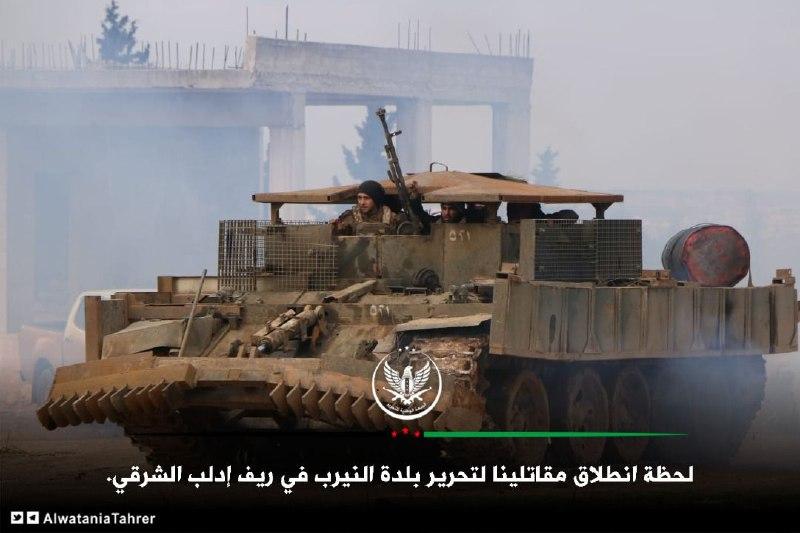 قراءة في الأهمية الجغرافية والعسكرية لمعركة النيرب بمحافظة إدلب