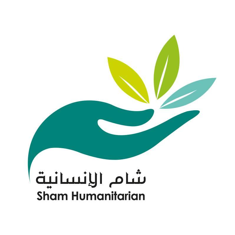 مؤسسة شام الإنسانية تندد باستهداف الطيران الروسي للمشافي والمراكز الطبية