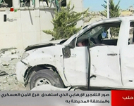 بعد دمشق تفجيران في حلب يستهدفان مقرين أمنيين