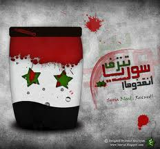 سوريا تنزف.. فأين المشمرون؟