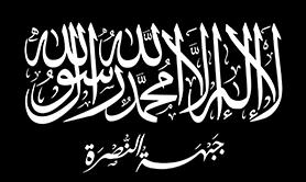 رسالة من أبي مارية القحطاني شرعي جبهة النصرة