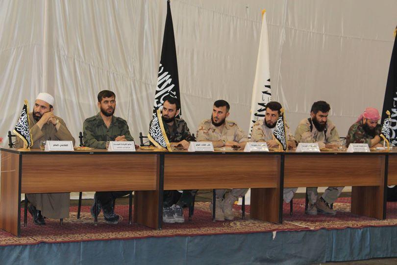 بيان إعلان القيادة الموحدة في الغوطة الشرقية