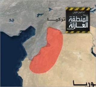 بدعم تركي سعودي: