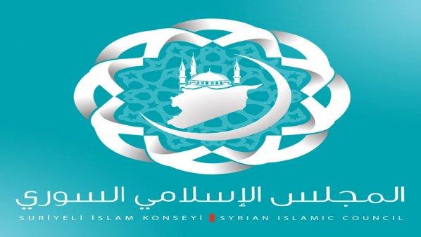 المجلس الإسلامي السوري يقف مع الاصطفاف الثوري في مواجهة الغلو