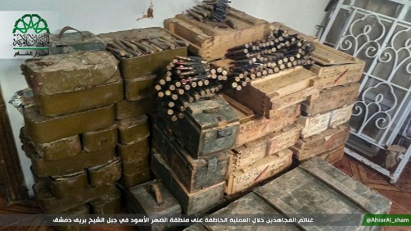 الثوار يسيطرون على منطقة الضهر الأسود بريف دمشق ويصرعون 50 عنصراً أسدياً