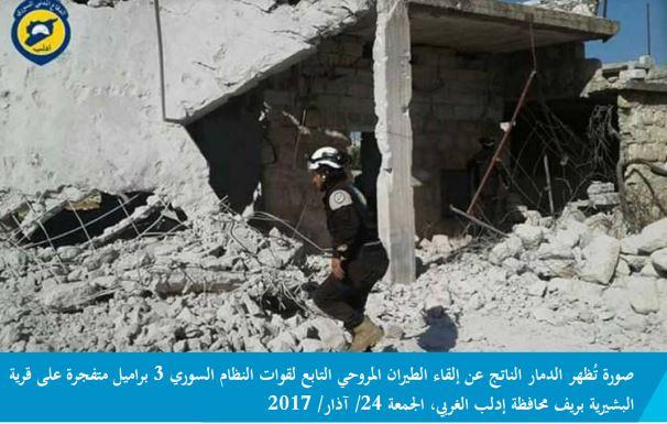 تقرير: مروحيات النظام ألقت 495 برميلاً متفجراً خلال شهر آذار الماضي