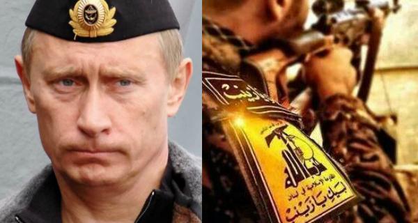 روسيا تنفي موافقتها على شن عملية إسرائيلية ضد حزب الله في سوريا