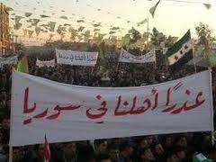رسالة في النصرة... دعوة إلى الإنفاق