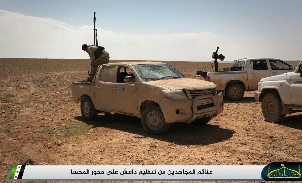 الثوار ينتزعون مناطق جديدة في البادية السورية من أيدي تنظيم الدولة