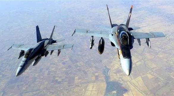 التحالف يقتل 18 من عناصر
