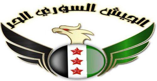 الجيش السوري الحر يهنئ تركيا بنتائج الاستفتاء على الدستور