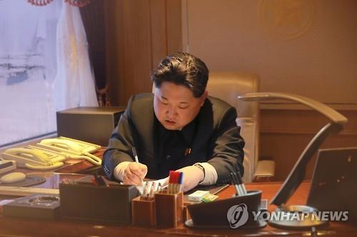 رسالة من رئيس كوريا الشمالية إلى