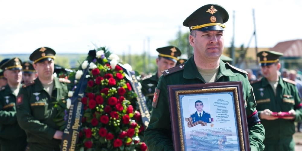 مقتل ضابط روسي رفيع المستوى خلال معارك في سوريا