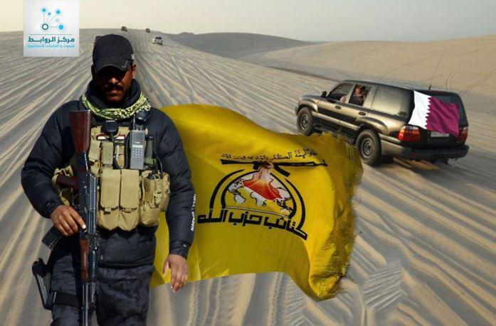 إطلاق سراح 26 مختطفاً قطرياً ضمن اتفاق المدن الأربعة