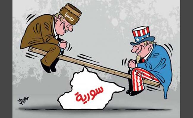 الأميركيون والروس وما بين الطرفين!