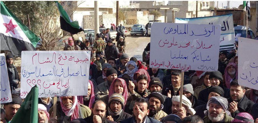 مظاهرات عارمة تستنكر اعتداء فتح الشام على الفصائل وتدعو إلى وقف الاقتتال