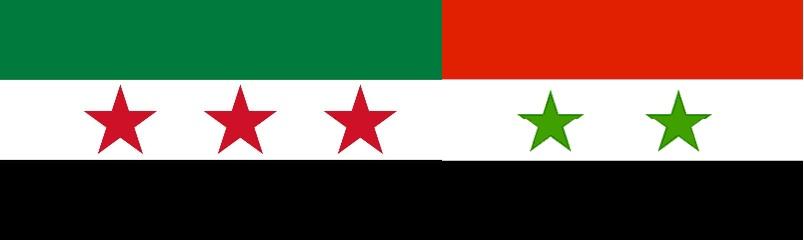 سوريّا… وطن بعلمين