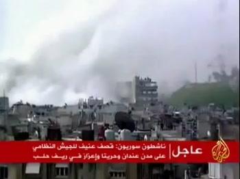 الأسد وأساليب التدمير الشامل