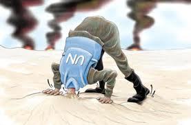 معارضة سورية مسلحة أم جيش حر?