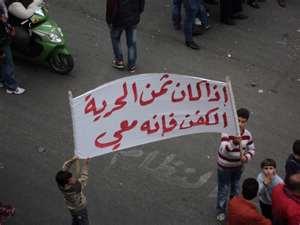 رسالة اعتذار إلى سوريا الثورة والشهادة والشعب من مصر!!
