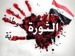 لماذا يقف مدعو العلمانية إلى جانب جزار سورية؟
