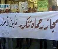 اعتقال وتعذيب المعارضين السوريين بين فروع الأمن والمدارس والمستشفيات