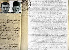 هل قرأ الفلسطينيون الوثيقة الفرنسية؟