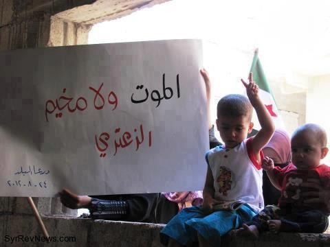 صرخة جنين برحم لاجئة في مخيم الزعتري