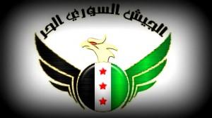 الجيش السوري الحر .. مراجعة مرحلة واقتراحات للمرحلة القادمة