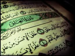 القرآن كتاب التغيير