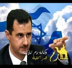 أصدقاء سورية وأصدقاء الأسد