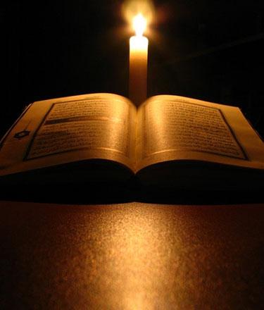 القرآن الكريم ومخاطبة النفس البشرية