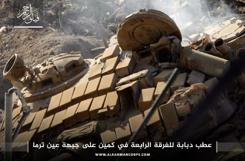 الثوار يكبدون النظام خسائر شرق دمشق..والأخير يرد بقصف المدنيين