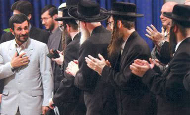 يهود إيران.. ودورهم السياسي