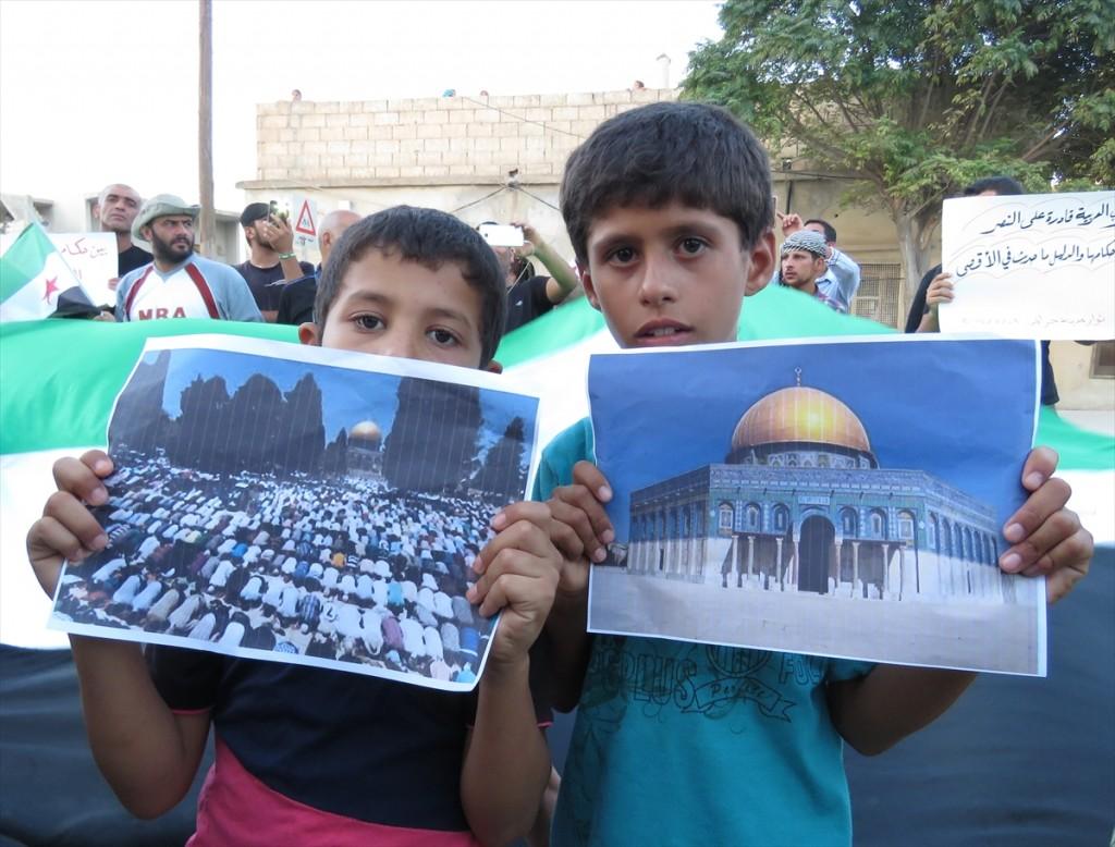 مظاهرة في  مدينة جرابلس دعماً للمسجد الأقصى