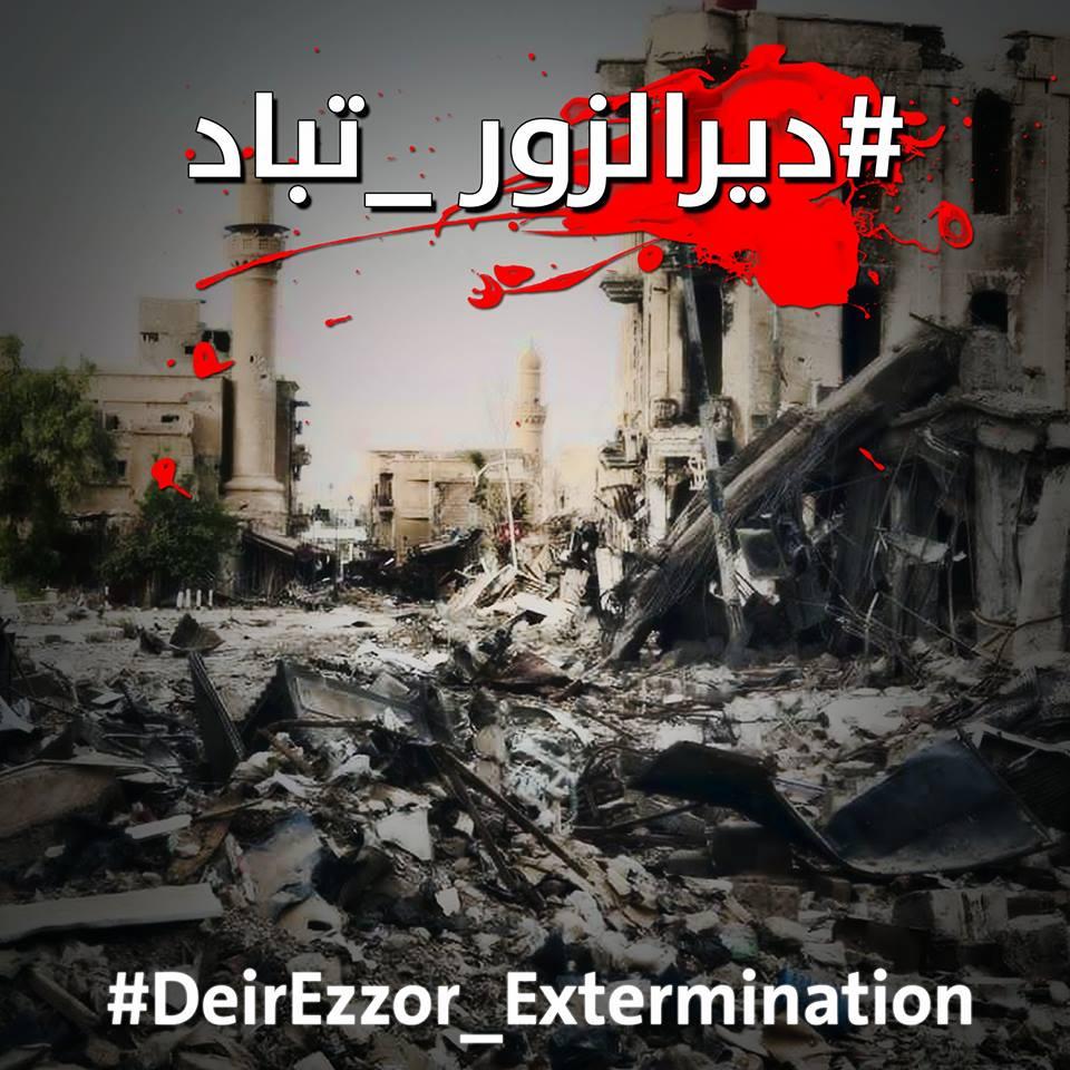 نشرة أخبار سوريا- أستانة 6 يختتم أعماله بضم إدلب إلى مناطق خفض التصعيد، ومئات المدنيين تحت الأنقاض في مجازر دير الزور -(15-9-2017)