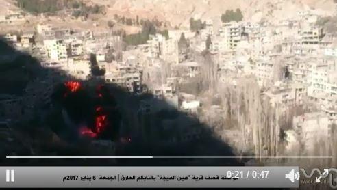 قصف هستيري و 130 غارة جوية على قرى وادي بردى خلال يومين