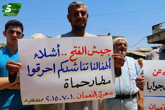 لماذا يطالب السوريون بحرق مطار حماة؟