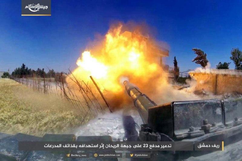 نشرة أخبار سوريا- النظام يدفع تكاليف باهظة ويخسر 40 عنصراً في اقتحام فاشل بغوطة دمشق، وفرنسا تؤكد أن استخدام الكيماوي في سوريا خط أحمر -(29-5-2017)