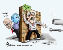 سوريا والسياسة الواقعية