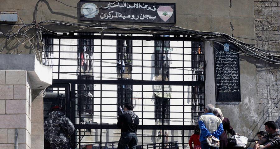طلباً لعفو عام..المعتقلون السوريون في السجون اللبنانية يبدؤون إضراباً عاماً