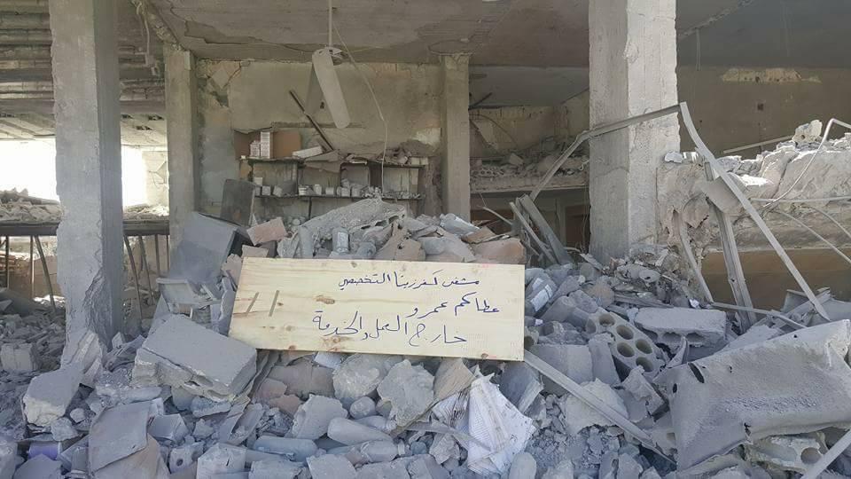خروج 3 مشاف عن الخدمة في حماة، ومديرية الصحة تحذر من كارثة إنسانية