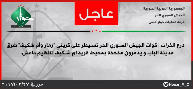 قوات درع الفرات تحرر مناطق جديدة شرق الباب، وميلشيات النظام تسابق إلى منبج