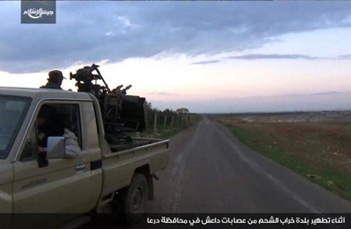 نشرة أخبار سوريا-  أسر 40 عنصراً من تنظيم الدولة خلال تحرير المزيريب وخراب الشحم بريف درعا، ومقتل 10 عناصر للنظام في كمين بريف حماة -(21_3_2016)