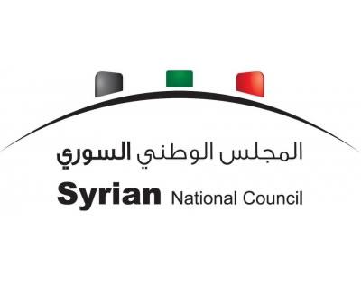 المجلس الوطني يرحب بتشكيل قيادة أركان «الجيش الحر»