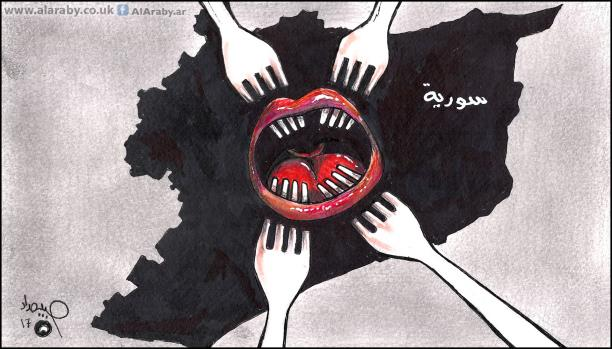 سورية.. أي مسارات؟