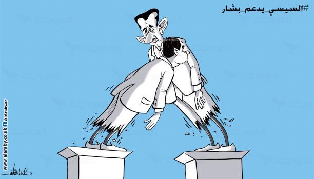 من القاهرة إلى الأسد